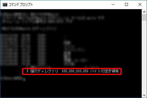 20161204-screen-9