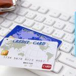 au walletプリペイドカードは10円未満の決済ができない
