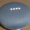 Google Home miniをお得に購入した