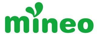 mineo 新しいキャンペーン開始(2017年9月)