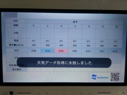 photo-u-tv-3